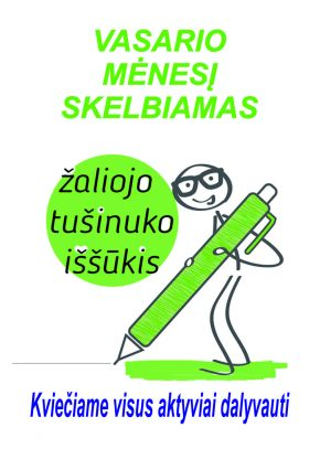 zalijo_tusinuko_issukis_c